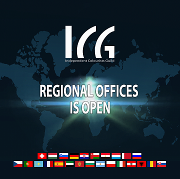 Regional Offices of ICG is Open