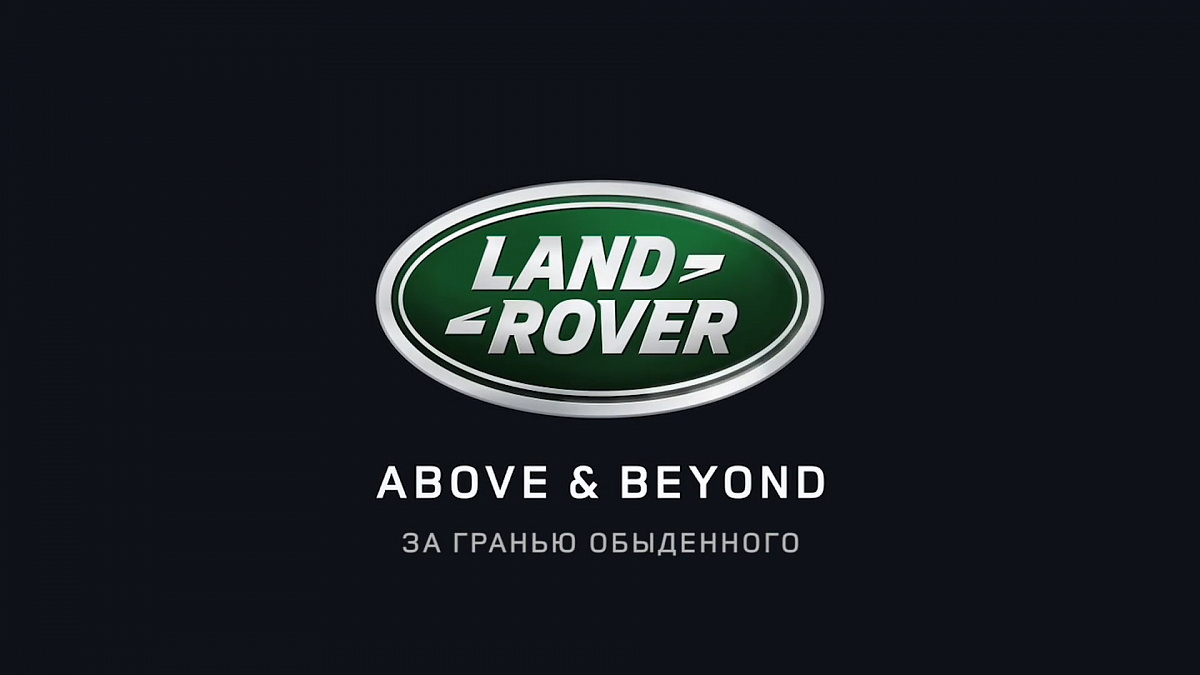 "Land Rover ""Winter Bright"""