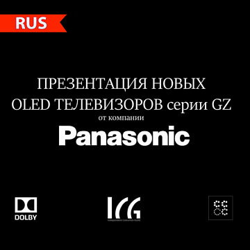 Presentation Professional TV OLED series GZ from Panasonic company